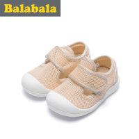 巴拉巴拉男童跑鞋中性宝宝运动鞋子2017夏装新款儿童运动鞋女童鞋