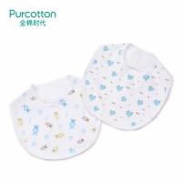 全棉时代 (蓝色小熊脚印+蓝色色波点玩具)婴幼儿针织复合口水兜30x222件/袋