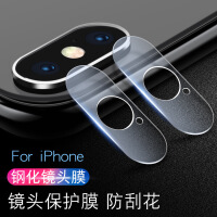 �R�^膜8�O果X XS MAX XR后�z像�^膜iPhone7Plus手�C�化膜7保�o膜 【�R�^膜】卡��b