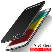 vivox5max手机壳步步高x5max+保护套x5maxl外壳全包磨砂防摔男女