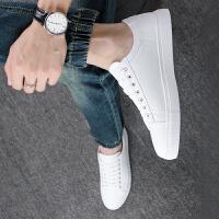 小白鞋男夏季男鞋潮鞋运动休闲鞋韩版潮流学生百搭白色鞋子男板鞋夏季百搭鞋