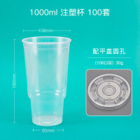 【好货优选】一次性奶茶杯500/700ml透明奶茶塑料杯打包杯磨砂喜茶注塑杯定做