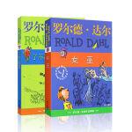 正版 【爱伦坡文学奖】女巫+了不起的狐狸爸爸/罗尔德达尔作品典藏 小学生版无注音一二年级课外书三年级读物读物6-8-1