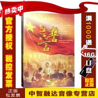 党史教育片 誓言(1921-2011)(3DVD)五集大型纪录片/视频光盘碟片