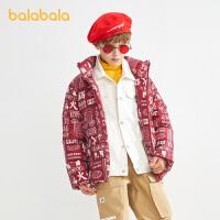 【3件4.5折:189】巴拉巴拉男童羽绒服2021新款春季童装儿童外套中大童防寒保暖潮酷