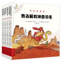 全6册不一样的卡梅拉低幼版 0-3-6岁幼儿童启蒙认知绘本卡通动漫图画书 幼儿园宝宝成长益智故事书情商管理 幼儿亲子早教启蒙童书