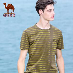 骆驼男装 夏季新款圆领印花休闲青春微弹男青年短袖T恤衫