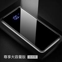 充电宝大容量20000毫安移动电源华为vivo苹果oppo手机通用