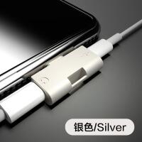 苹果7耳机转接头iphone7/8/plus/x转接线8p二合一充电听歌7p转换器七语音通话吃鸡转换