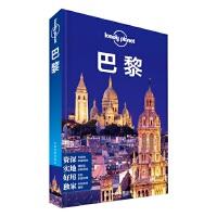 LP法国-孤独星球Lonely Planet旅行指南系列:巴黎(2015年全新版)