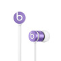 Beats urBeats Ultra Violet紫色耳塞入耳式线控耳机