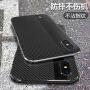 苹果10手机壳iPhone X硅胶软壳防摔套全包边防指纹潮男女款十
