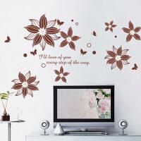 创意墙贴卧室温馨浪漫背景墙上装饰品墙纸贴画墙壁贴纸自粘墙花贴