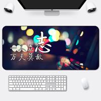 办公励志超大鼠标垫加厚锁边定制90x40游戏家用可爱创意写字桌垫
