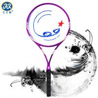 太极柔力球拍套装久久星新破风全碳素CT2柔力球
