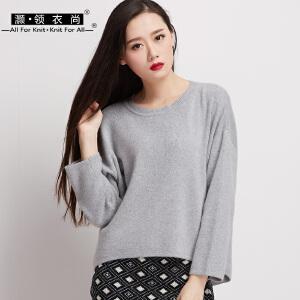 2018秋冬新款女装纯色羊毛混纺针织衫圆领宽松百搭前短后长软毛衣