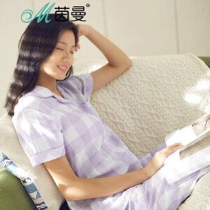 包邮 茵曼内衣 格纹短袖娃娃翻领棉质宽松显瘦家居服套装 9872482038