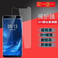 手机钢化膜Konka610保护玻璃膜贴膜防爆防刮专用5.99寸