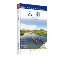 云南 《发现者旅行指南》编辑部 9787563733798