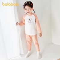 【2件6折价:68.9】巴拉巴拉儿童内衣套装棉男童女童衣裤宝宝保暖衣亲肤舒适