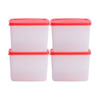 [当当自营]特百惠璀璨秋色冷藏4件套果菜冷藏保鲜方盒800ml方形储藏密封盒