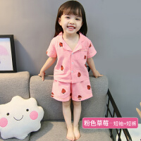 夏季纯棉儿童睡衣女童夏薄款1-3岁4小童2短袖5幼儿宝宝家居服套装