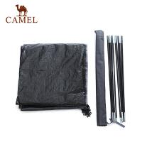 camel骆驼帐篷户外支架地幕3-4人露营帐篷配件加厚伸缩套装