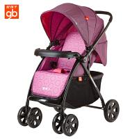 好孩子婴儿推车轻便折叠可躺可坐全篷双向避震手推车C300紫粉(C300-N304RR)