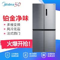 美的(Midea)冰箱 多门对开门冰箱无霜风冷变频 450升时尚家用十字对开电冰箱 BCD-450WTPM(E)星际银