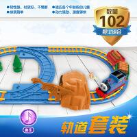 派艺电动轨道玩具车托马斯小火车�道�儿童玩具小火车头