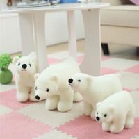 小白熊猫玩偶儿童布娃娃女生超萌仿真可爱趴趴北极熊毛绒玩具公仔