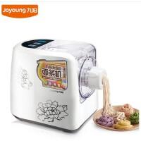 【九阳厨房电器旗舰店】九阳(Joyoung) JYS-N6 面条机 全自动面条机 家用电动压面机
