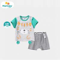 【1件3折】马卡乐童装22年夏季新款宝宝纯棉透气两用档可爱男童T恤套装