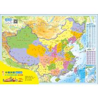 中国拼图政区+地形中小学生地理教学配套磁力拼图