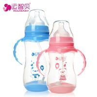 婴儿奶瓶带手柄防摔防胀气宽口PP感温变色奶瓶香港联邦宝宝用品