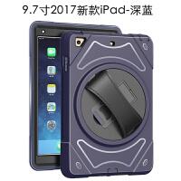 2018新款ipad5保�o套防摔6硅�z套全包air2三防9.7寸mini2/3/4支架mini5保�o