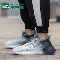 木林森新款男鞋夏季透气真爆米花渐变风化椰子鞋男休闲运动鞋