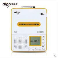 【支持礼品卡】Aigo/爱国者 V28复读机正品磁带播放机U盘MP3初中小学生英语学习