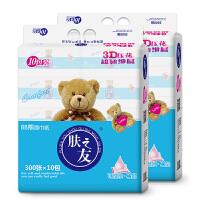 肤之友BB熊原生木浆抽取式面巾纸300张20包家用餐巾纸擦手纸卫生纸