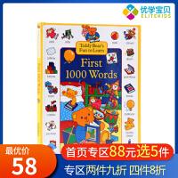 英文正版绘本 Teddy Bears Fun to Learn First 1000 Words 泰迪熊字典 一本可以