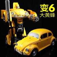 大黄蜂擎天柱汽车机器人加大男孩 遥控变形金刚6玩具甲壳虫