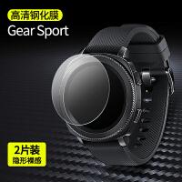Gear s3钢化膜三星手表Galaxy watch膜sport表膜Gear s4膜42mm钢化膜运 三星gear s