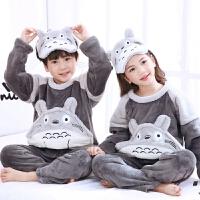 儿童睡衣珊瑚绒春秋季男童女童冬季小孩家居服宝宝套装