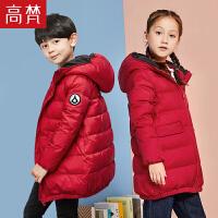 高梵2017新款儿童羽绒服 女童中长款简洁连帽男童95白鸭绒