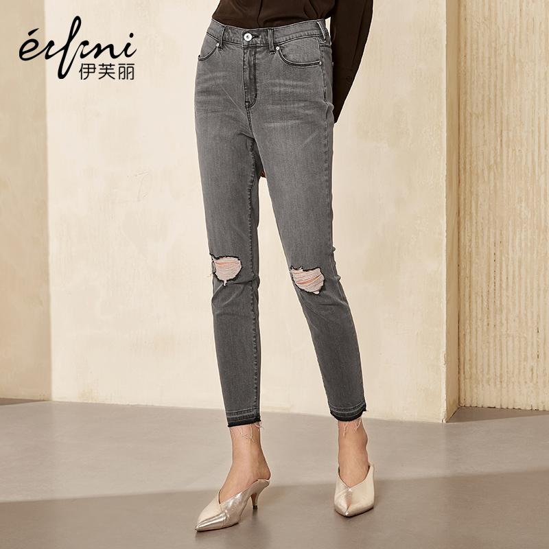 2件4折 伊芙丽新款韩版裤子女修身铅笔直筒长裤烂牛仔裤女