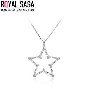 皇家莎莎项链女 仿水晶韩国时尚饰品五星锁骨项链生日礼物吊坠