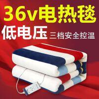 【好货优选】36伏电热毯低电压36V单人工地电褥子安全防水低压无辐射学生宿舍