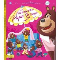 法语原版 小金书系列 爸爸亲亲的假期 Les vacances de papa bisous 亲子儿童绘本 法语音频