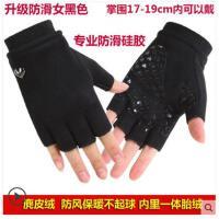 冬季保暖半指手套女士冬天�T��_�半截露五指防滑男士麂皮�q加�q