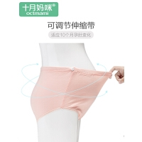 孕妇内裤棉托腹裤头棉透气大码怀孕期专用内衣裤高腰孕妇内裤